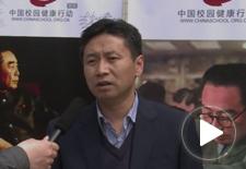 采访阜平县教育局局长罗建龙